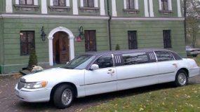 Limousine Service Katowice | Lincoln Towncar